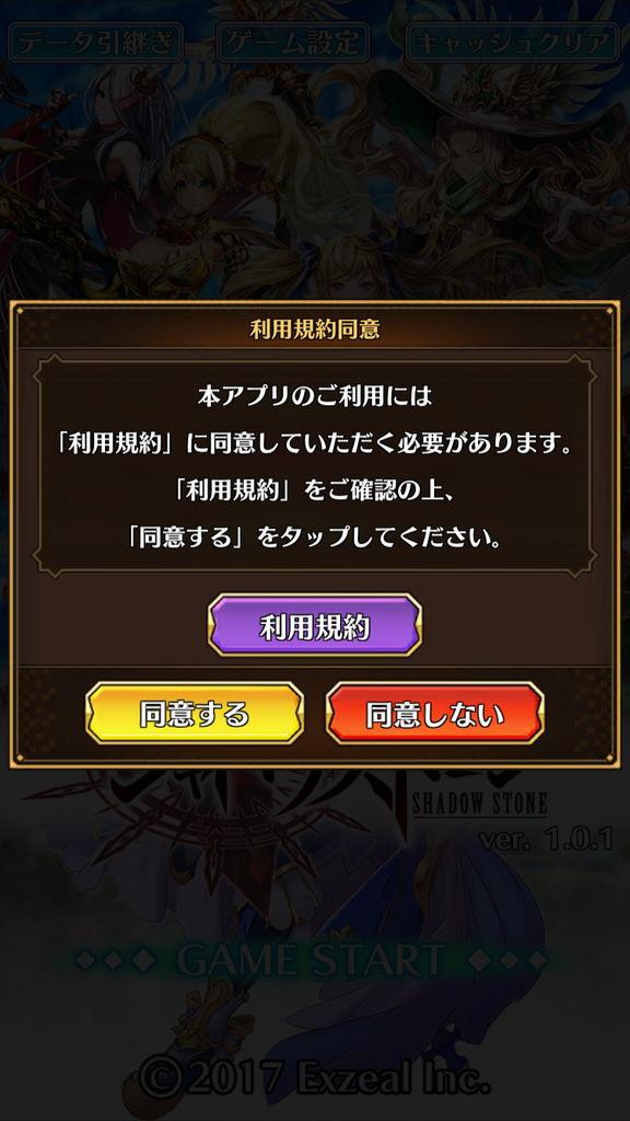 f:id:gameui:20170328011856j:plain:w375