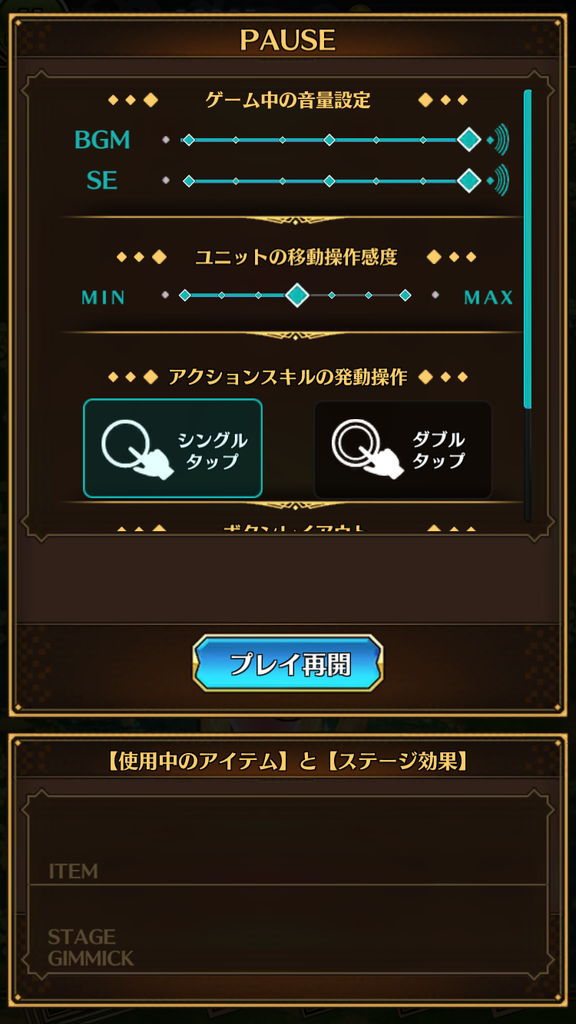 f:id:gameui:20170328011904j:plain:w375