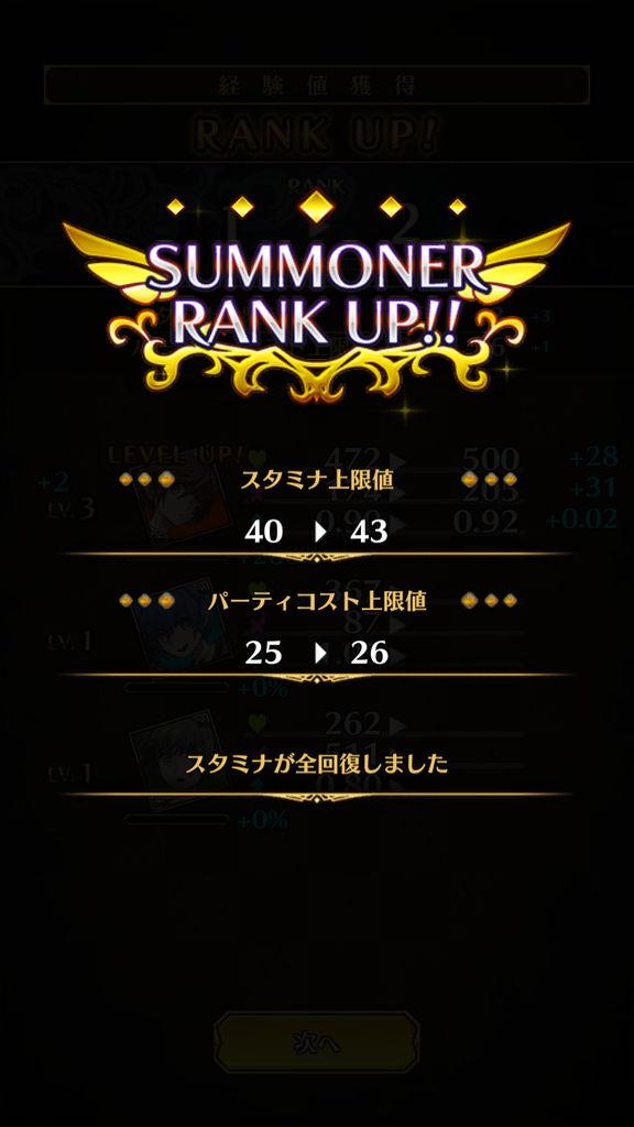 f:id:gameui:20170328011912j:plain:w375