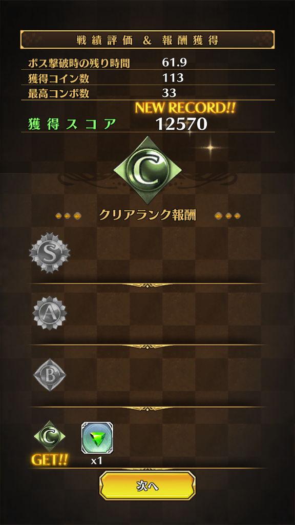 f:id:gameui:20170328011915j:plain:w375