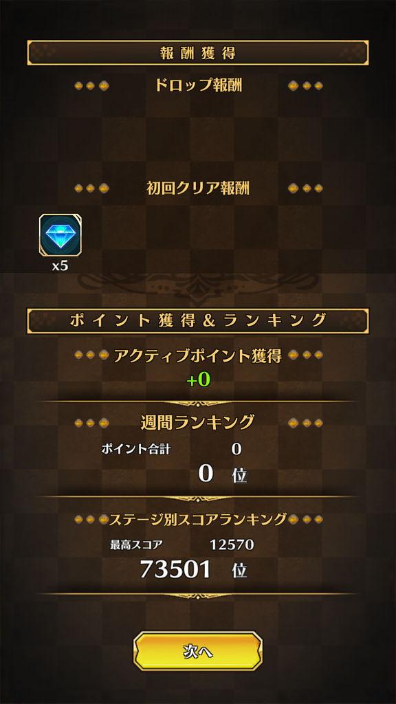 f:id:gameui:20170328011917j:plain:w375