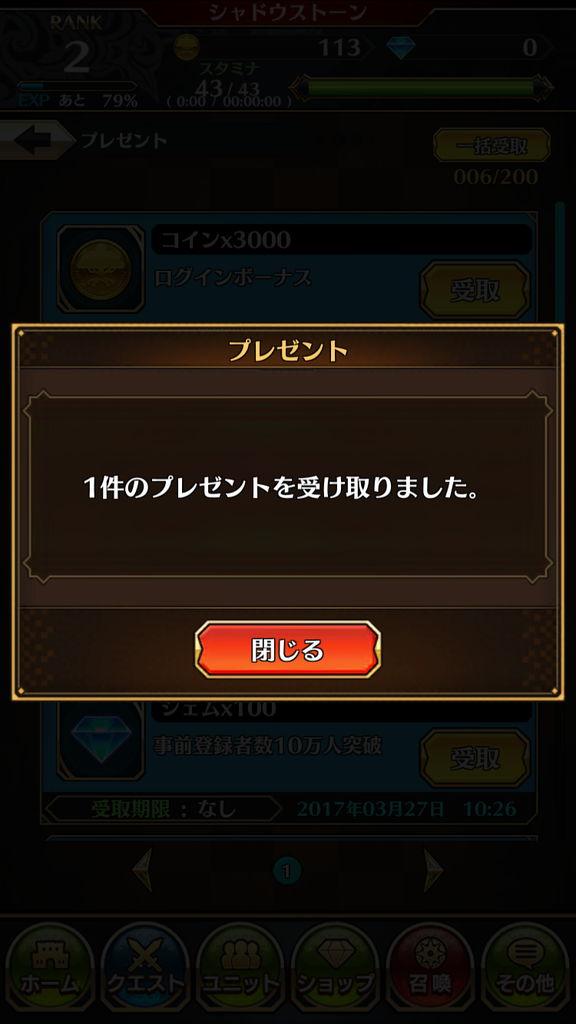 f:id:gameui:20170328011924j:plain:w375
