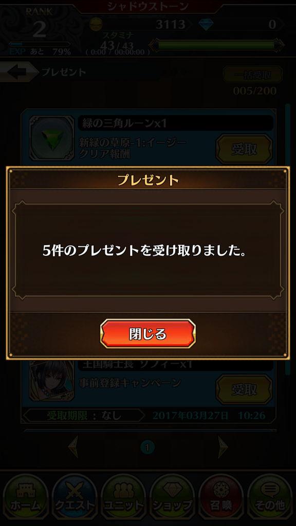f:id:gameui:20170328011926j:plain:w375