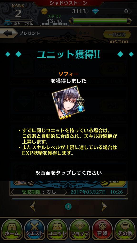 f:id:gameui:20170328011928j:plain:w375