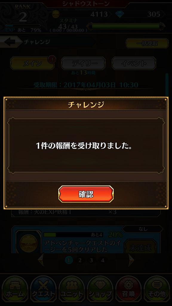 f:id:gameui:20170328011931j:plain:w375