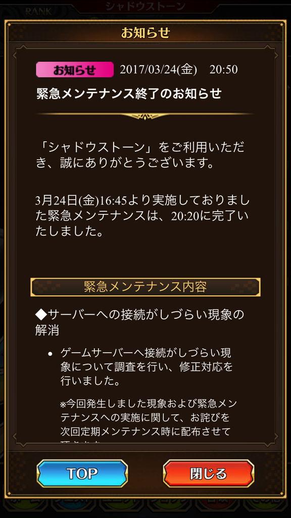 f:id:gameui:20170328011934j:plain:w375
