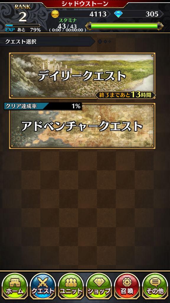f:id:gameui:20170328011935j:plain:w375