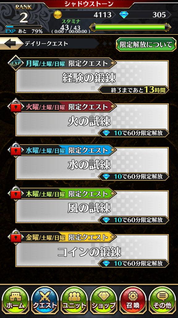 f:id:gameui:20170328011936j:plain:w375