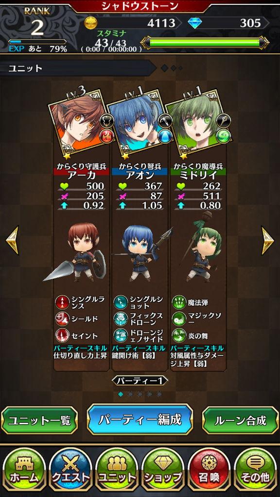 f:id:gameui:20170328011941j:plain:w375