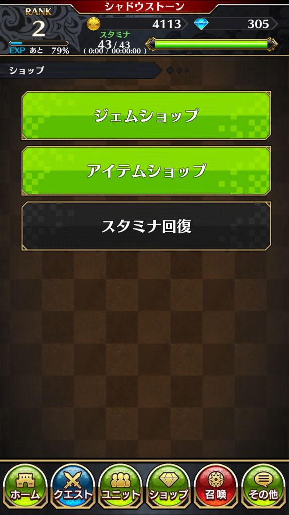 f:id:gameui:20170328011955j:plain:w375
