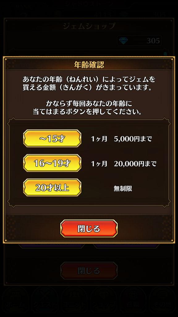 f:id:gameui:20170328011957j:plain:w375