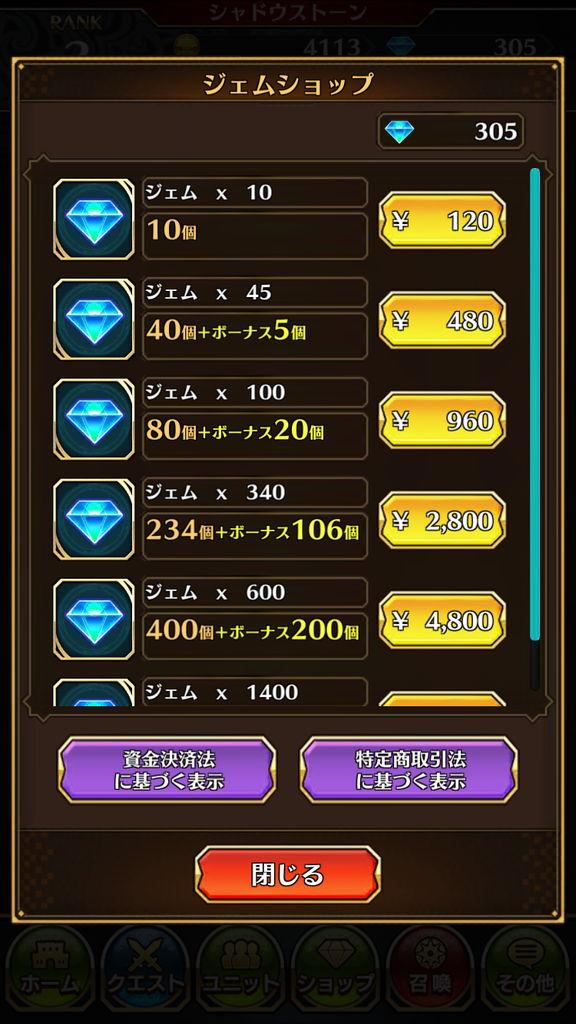 f:id:gameui:20170328011958j:plain:w375