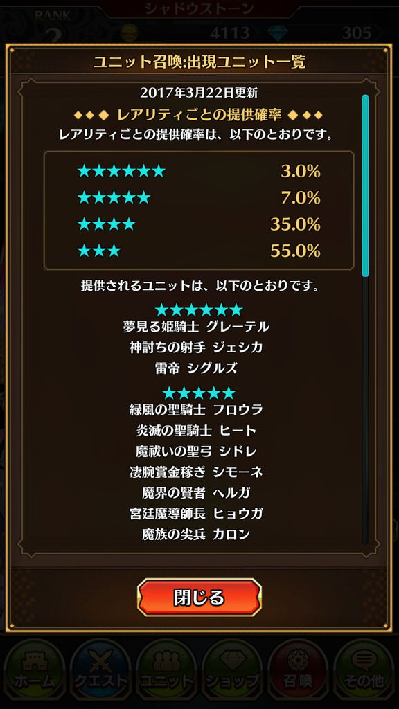 f:id:gameui:20170328012003j:plain:w375