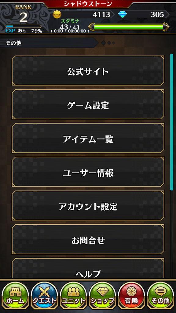 f:id:gameui:20170328012044j:plain:w375