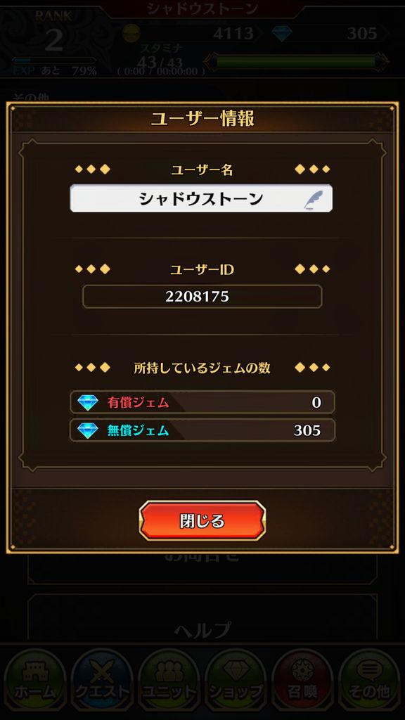 f:id:gameui:20170328012047j:plain:w375