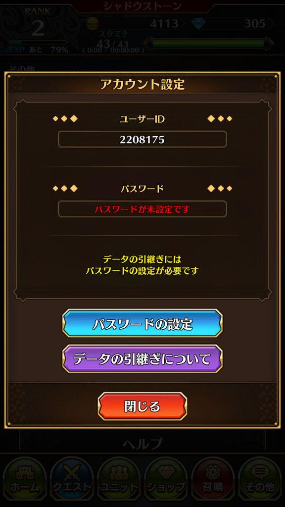 f:id:gameui:20170328012049j:plain:w375