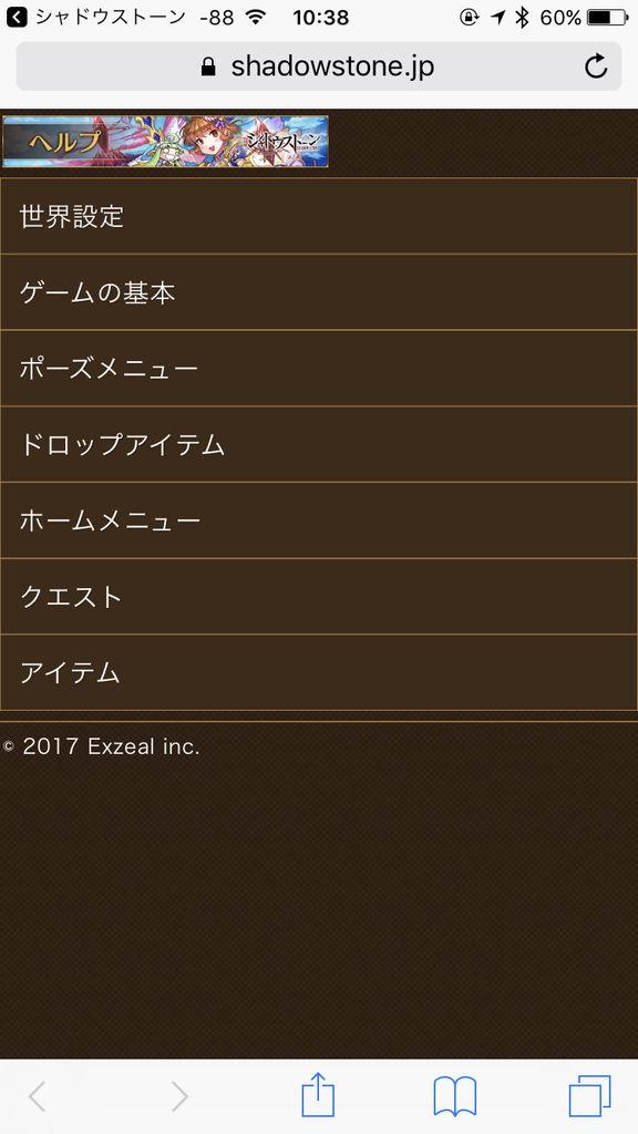 f:id:gameui:20170328012136j:plain:w375