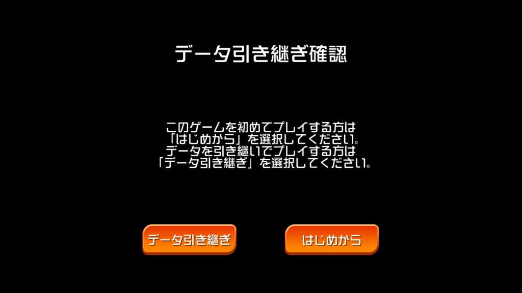 f:id:gameui:20170329020427j:plain
