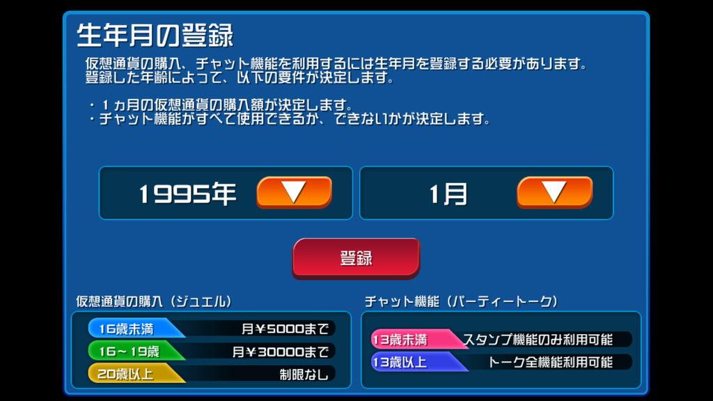 f:id:gameui:20170329020429j:plain