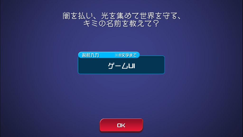 f:id:gameui:20170329020436j:plain