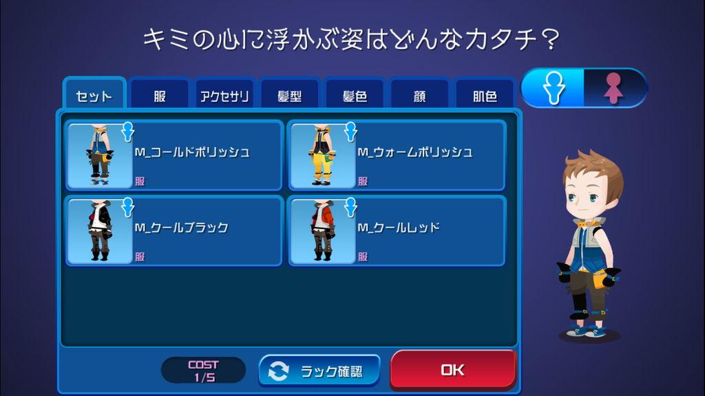 f:id:gameui:20170329020437j:plain