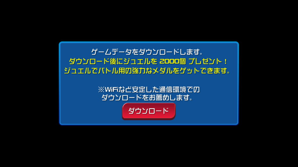 f:id:gameui:20170329020618j:plain