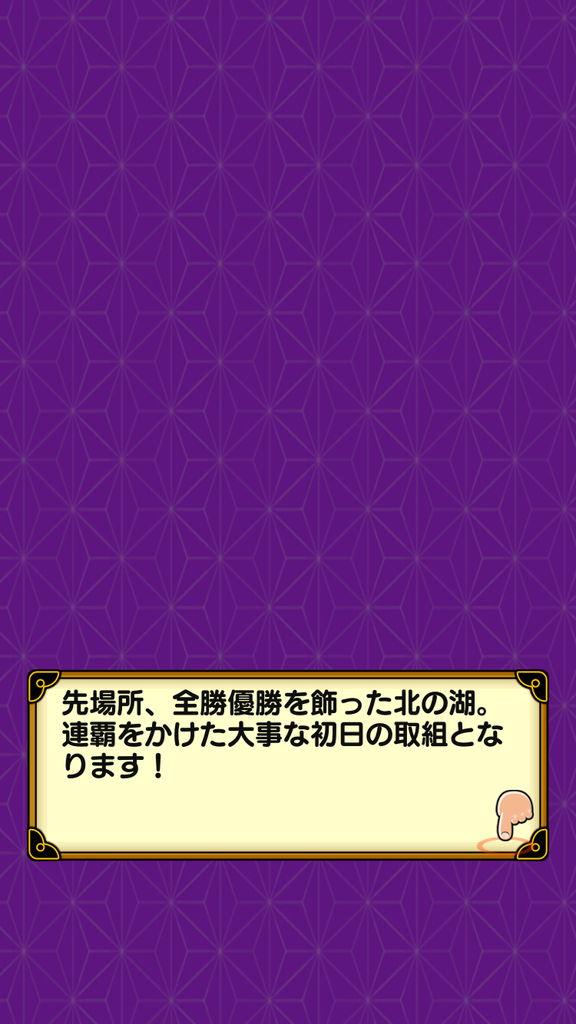 f:id:gameui:20170330014427j:plain:w375