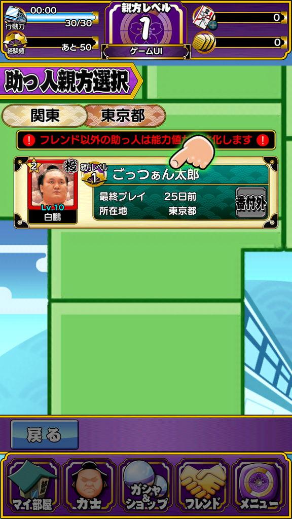 f:id:gameui:20170330014526j:plain:w375