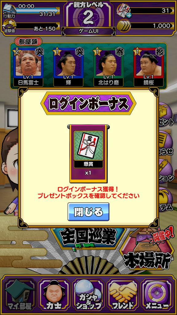 f:id:gameui:20170330014604j:plain:w375
