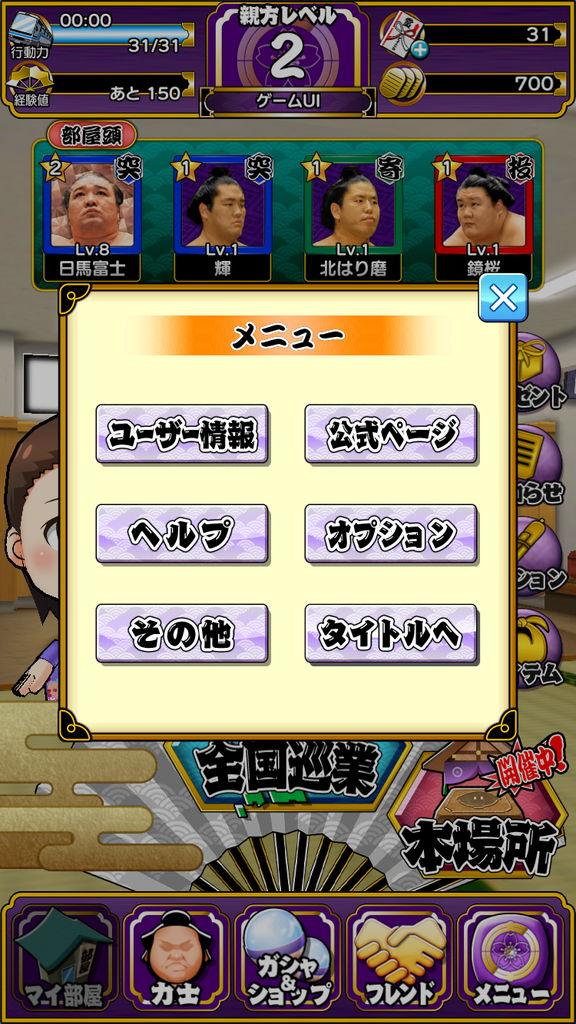 f:id:gameui:20170330014714j:plain:w375