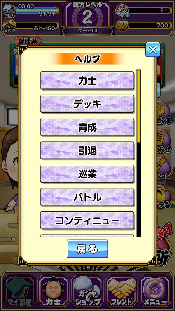 f:id:gameui:20170330014724j:plain:w375