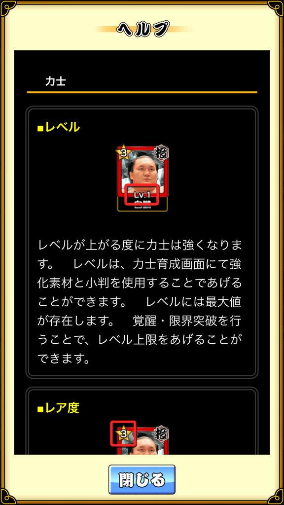 f:id:gameui:20170330014728j:plain:w375