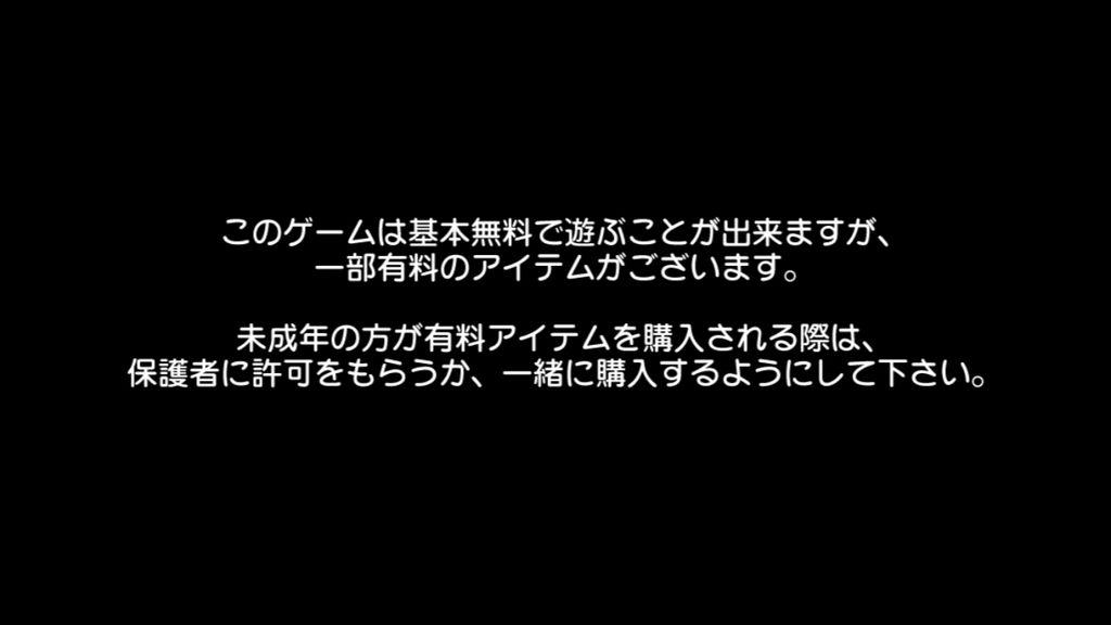 f:id:gameui:20170403085708j:plain