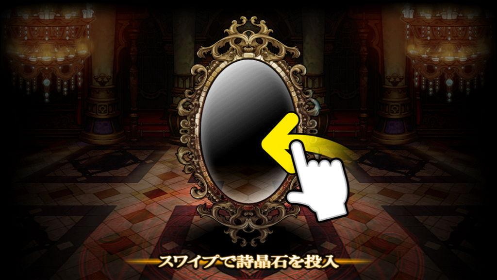 f:id:gameui:20170403085805j:plain