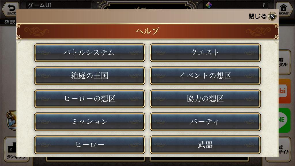 f:id:gameui:20170403085948j:plain