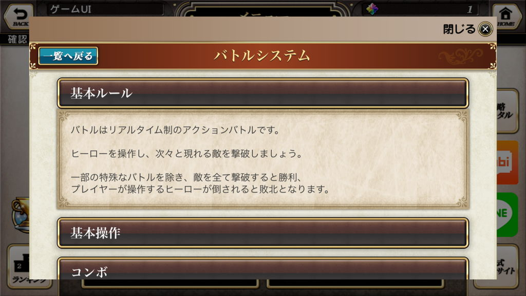 f:id:gameui:20170403085950j:plain