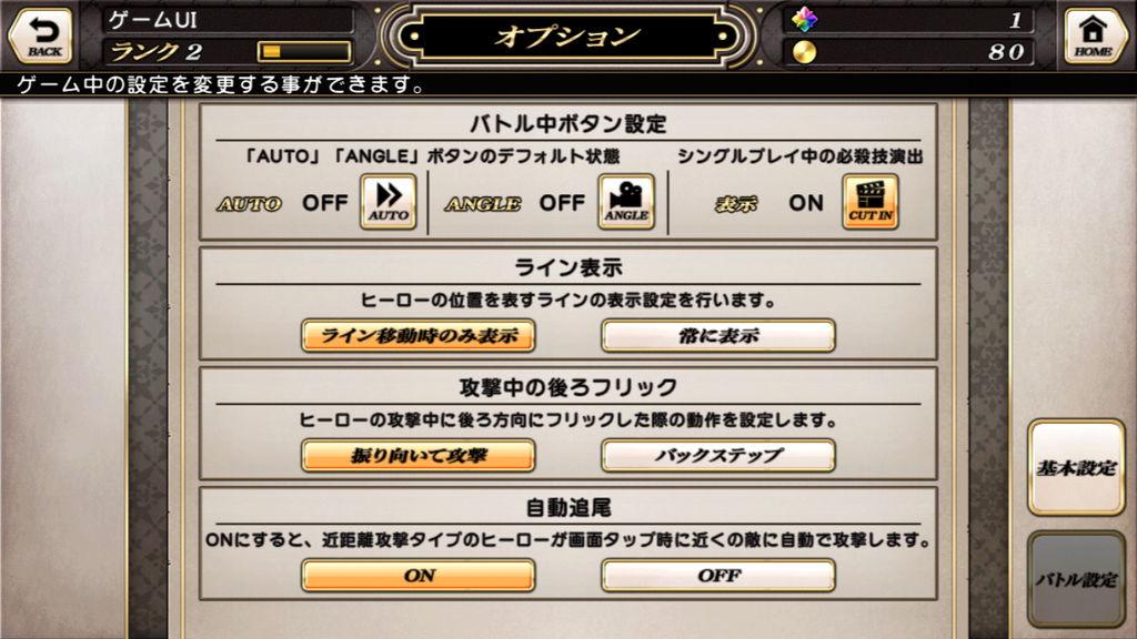 f:id:gameui:20170403085952j:plain