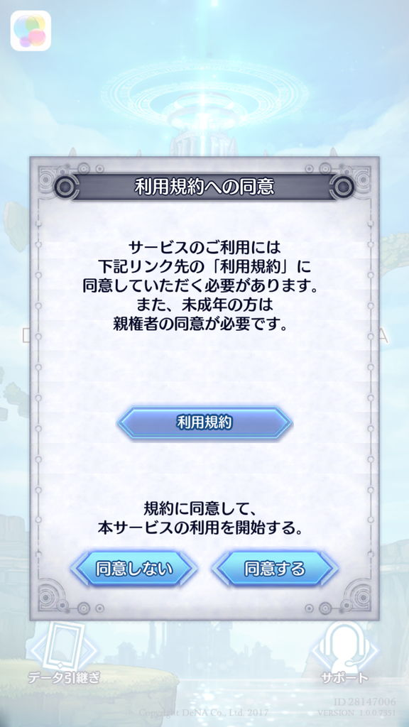 f:id:gameui:20170404013558j:plain:w375