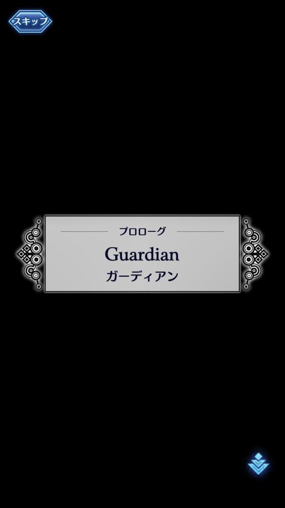 f:id:gameui:20170404013656j:plain:w375
