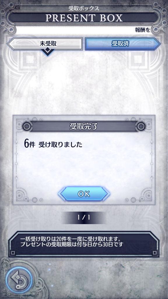 f:id:gameui:20170404013714j:plain:w375