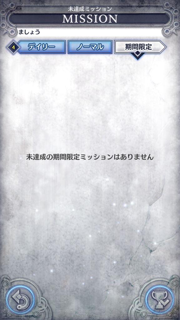 f:id:gameui:20170404013720j:plain:w375