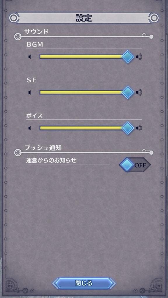 f:id:gameui:20170404013840j:plain:w375
