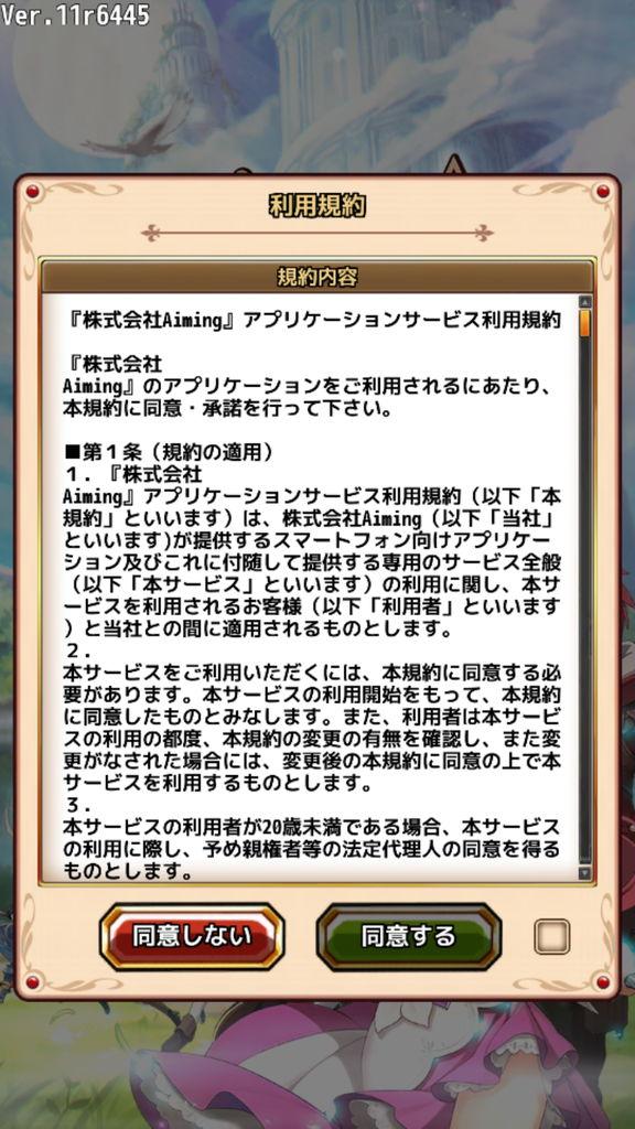 f:id:gameui:20170413014030j:plain:w375