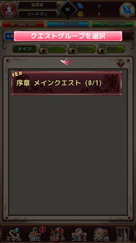 f:id:gameui:20170413014039j:plain:w375