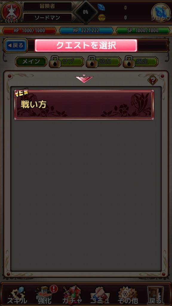 f:id:gameui:20170413014044j:plain:w375