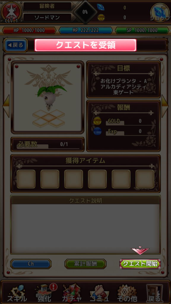 f:id:gameui:20170413014045j:plain:w375