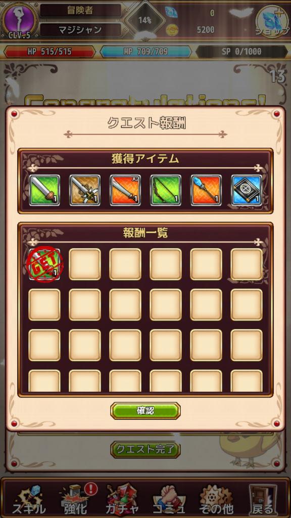 f:id:gameui:20170413014106j:plain:w375