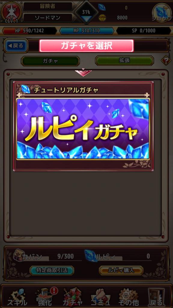 f:id:gameui:20170413014108j:plain:w375