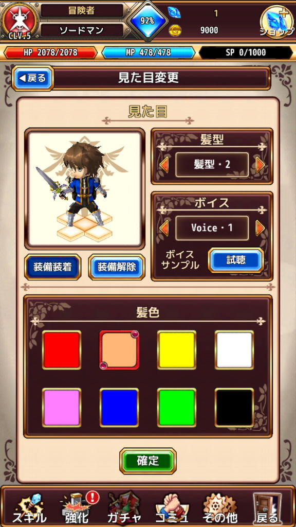 f:id:gameui:20170413014117j:plain:w375
