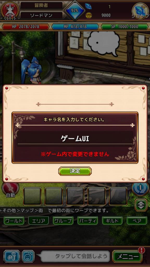 f:id:gameui:20170413014120j:plain:w375